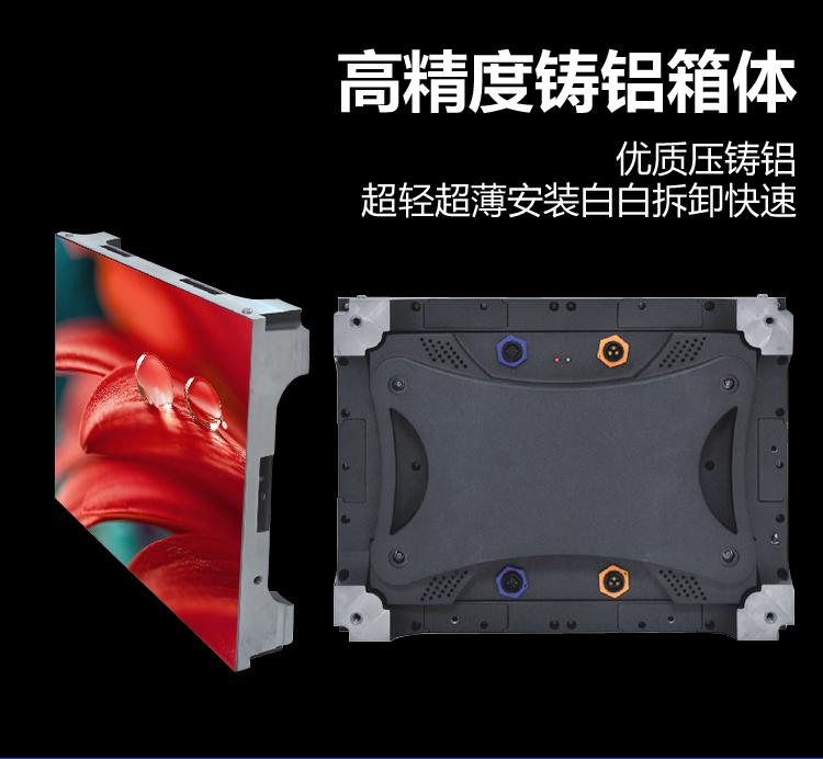 高精度铸铝箱体